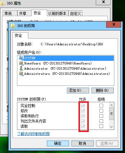 删除文件时,提示需要权限来执行此操作怎么办
