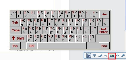 软键盘怎么打开,软键盘怎么调出来