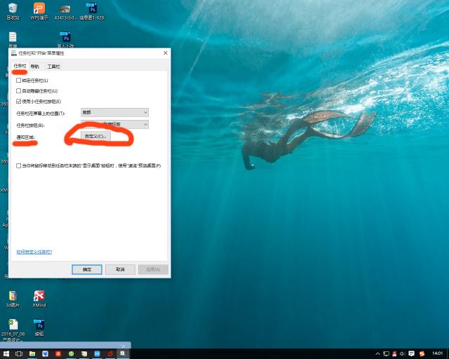 电脑右下角小电脑图标不见了怎么办